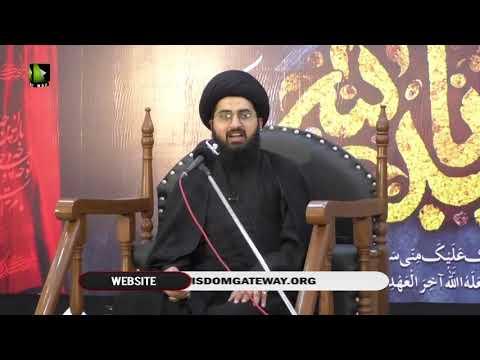 [05] Ilm ul Kitab Kay Hamil Kon? | حجّۃ الاسلام مولانا سیّد سبطین علی نقوی | Urdu
