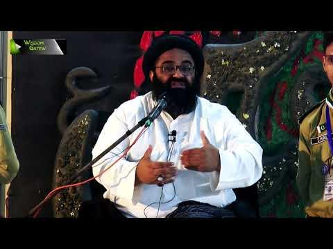 [5] Ayat -e- Tatheer   H.I Kazim Abbas Naqvi   Muharram 1442/2020   Urdu