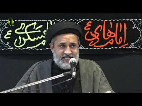 Allah Ki Rehmat Kay Haqdaar Kon?   حجّۃ الاسلام مولانا محمد حیدر نقوی   Urdu
