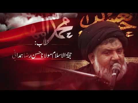 [01] Ista\'anat (Madad)   حجّۃ الاسلام مولانا حسن رضا ہمدانی   Urdu