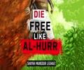 Die Free like Al-Hurr | Shaykh Mansour Leghaei | English