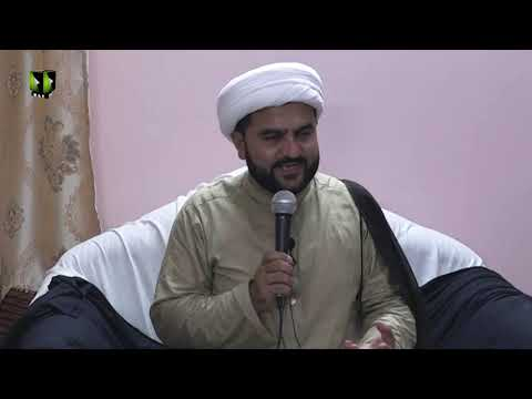Zahoor e Imam (a.j.f) Inki Muhabbat Ka Mazhar   حجّۃ الاسلام مولانا محمد نواز   Urdu