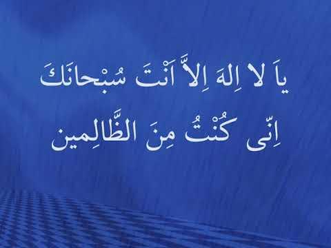 Safar Daily Du\'a Gujrati