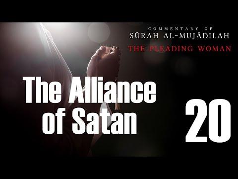 The Alliance of Satan - Surah al-Mujadilah - 20  | English