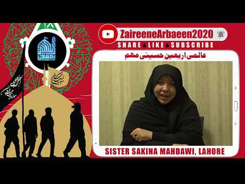 Clip | Aalami Zaireene Arbaeen 2020 | Sister Sakina Mahdawi | Arbaeen Per Zaireen Ka Mezbaan Koun?