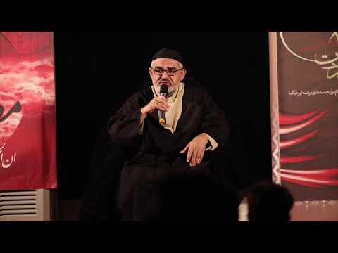 [Arbaeen 2017] Speech Maulana Ali Murtaza Zaidi - 2 Nov 2017 | Urdu