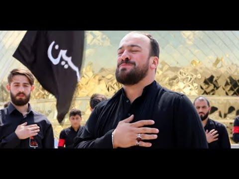 [Latmiya] Seyyid Taleh Boradigahi - Boyanıb qana namaz uste Huseyn (Official Video) Azari