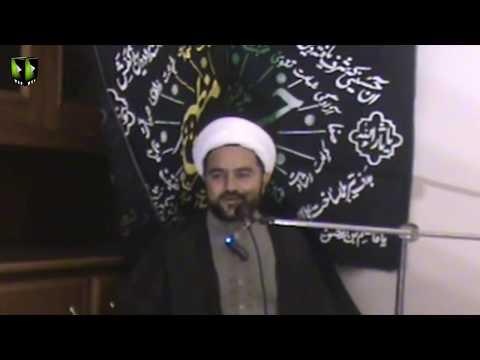 Kamal-e-Haqeeqi | H.I Muhammad Nawaz | Safar 1440 - URDU