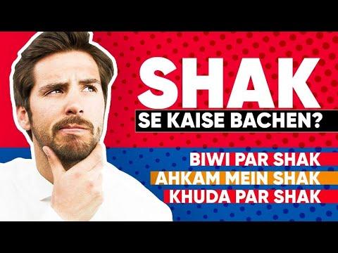 [Question and Answers about Doubt] Shak se Kaise bachen? Khuda par Shak | Urdu