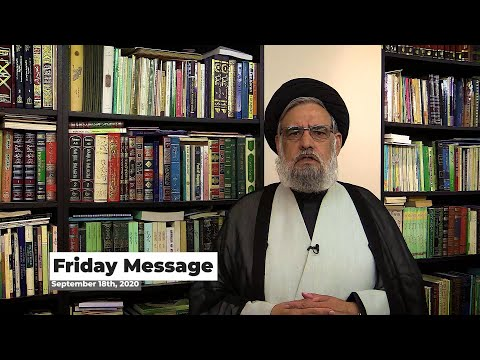 How to Become a \'Brother\' of the Prophet; Spiritual vs Physical Closeness - Maulana Syed Rizvi | English