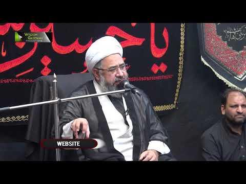 Amaal Ki Hifazat | حجّۃ الاسلام مولانا محمد امین شہیدی | Urdu