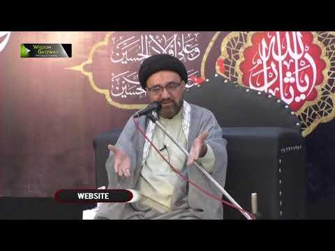 Sakhawat Sift e Parwardigar   حجّۃ الاسلام مولانا السیّد رضی الموسوی   Urdu
