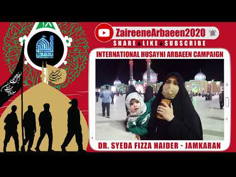Clip | Dr. Fizza Haider | Darde Mahromiat | Aalami Zaireene Arbaeen 2020 - Urdu