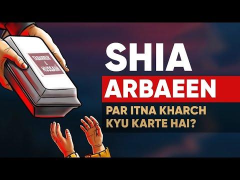 Animation Arbaeen par Shia itna kharch Kyu karte hai | Tabarruk ke badle Ghareebo mein baat de  Urdu