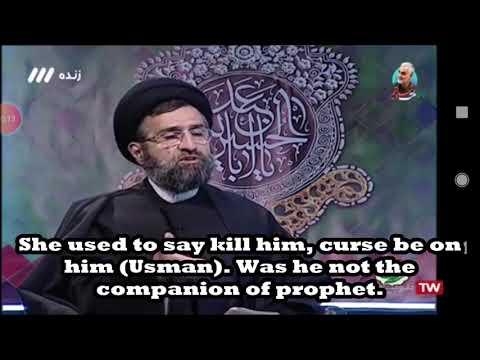 Prophet wife, Ayesha cursing Third Caliph, Usman | Farsi sub English