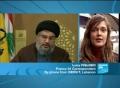 Hezbollah rejected proposed cabinet of Hariri - 08Sep09 - English