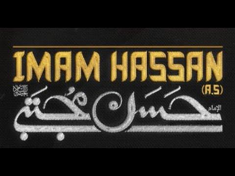 [Clip] Imam Hassan Mujtaba A.S | Part 2: SULAH E IMAM HASSAN A.S |  Maulana Muhammad Nawaz - URDU