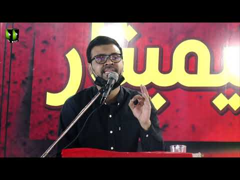 [Tarana] Bayad -e- Shaheed  Seminar | Chelum Hasan Raza Rizvi |  Br. Aatir Haider | Urdu