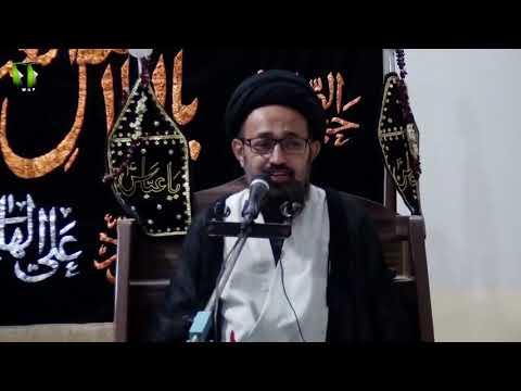 [1] Sharah Dua -e- Salamati Imam -e- Zamana (atfs) | H.I Sadiq Raza Taqvi | Rabi -ul- Awwal 1442 | Urdu