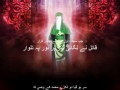 Poetry on Shahadat of Imam Ali A.S. by Meer Anees - Urdu