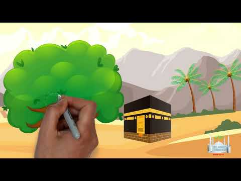 The Prophet Muhammad (s) - English