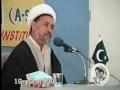 Seerat-e-Ali as - Day 2 of 3 - Agha Ghulam Abbas Raeesi - Urdu