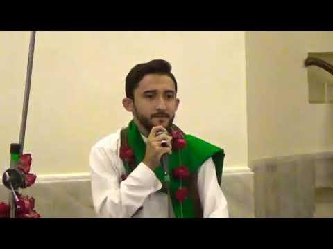 [Naat] YA MUHAMMAD | Ahmed Raza Nasiri | Urdu