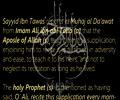 HD | Dua Yastasheer | Arabic sub English