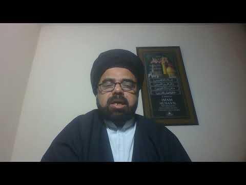 Dars Kharij Salat 12 | Specific and Common Time of Zuhrain |Ayatollah Syed Ammar Naqi Naqvi | English
