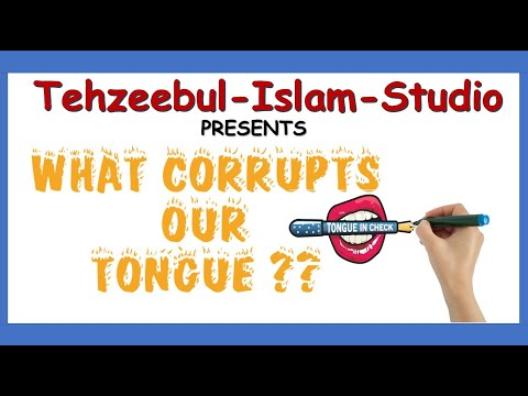 What Corrupts the Tongue? | 7  Deadly Sins of the Tongue | Islamic Whiteboard Animation| English