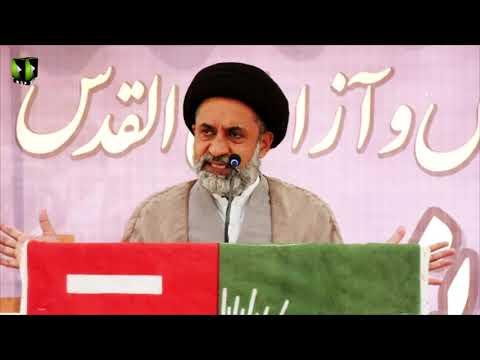 [Speech] Himayat -e- Mazlomeen -e- Jahan Convention | ISO Karachi | H.I Muhammad Haider Naqvi | 15 Nov 2020 | Urdu