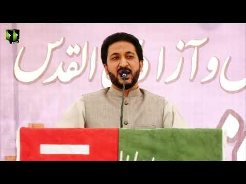 [Speech] Himayat -e- Mazlomeen-e-Jahan Convention | ISO Karachi | Janab Muzzafar Rizvi | 15 Nov 2020 | Urdu