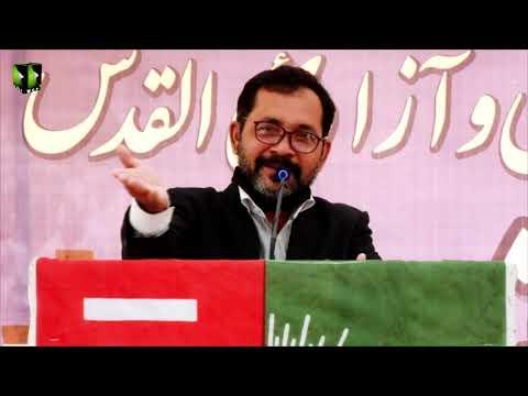 [Tarana] Himayat -e- Mazlomeen-e-Jahan Convention | ISO Karachi | Waseem ul Hassan | 15 Nov 2020 | Urdu
