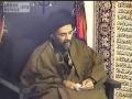 [abbasayleya.org] Shabe Zarbat Imam Ali (a.s) - 19 Ramadan 09 - English