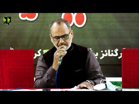 [Naat] Jashan Sadiqain (as) | Himayat -e- Mazlomeen -e- Jahan  Convention | Br. Ali Deep Rizvi | Urdu