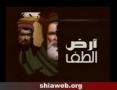 Story of Karbala Animated Arabic 4 of 8