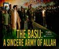 The Basij: A Sincere Army of Allah | Imam Khamenei | Farsi Sub English