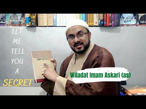 Imam Askari (as) Se Aalam-e-Akhirat Mein Madad Maangna | Wiladat Imam Askari 1442-2020 - Urdu