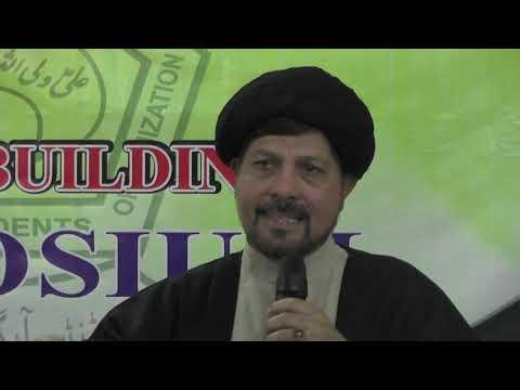 [Skill Development and Capacity Building Symposium] Speech By Molana Baqir Zaidi - Urdu
