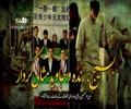 بسیج، زندہ و جاوید مثالی کردار | امام خامنہ ای | Farsi Sub Urdu