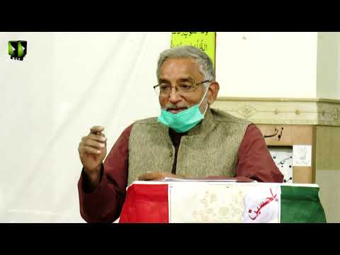 [Lecture] Himayat -e- Mazlomeen -e- Jahan Unit Convention | Prof. Shahab Naqvi | 27 Nov 2020 | Urdu