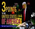 3 Points To The United States Of America By Imam Sayyid Ali Khamenei | Farsi Sub English