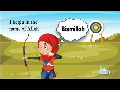 MADRASA - Islamic Phrases - B37 | English