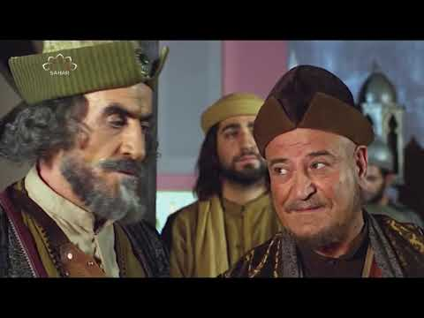 [01] Jalaluddin - جلال الدین | Urdu Drama Serial