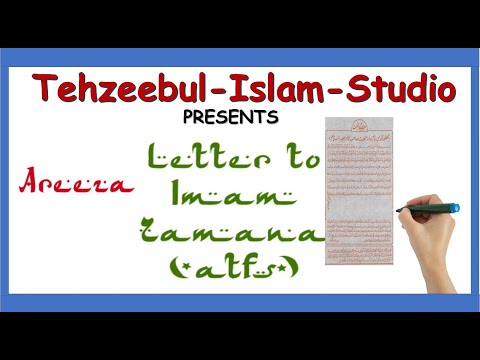 Areeza - Letter to Imam Zamana [atfs] | Islamic Whiteboard Animation | Must Watch | English