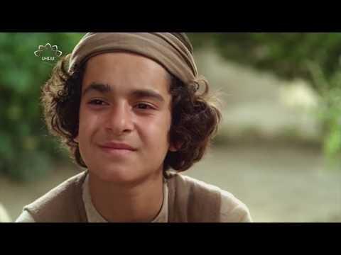 [05] Jalaluddin - جلال الدین | Urdu Drama Serial