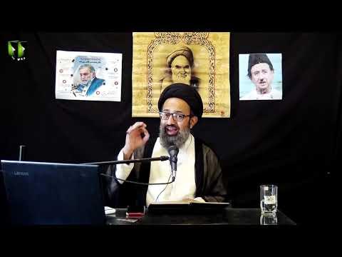 Majlis -e- Tarheem   Shaheed Fakhari Zadeh Wa Dr. Kalb e Sadiq   H.I Sadiq Raza Taqvi   Urdu