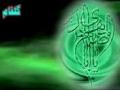 A beautiful nauha - Al-Ajal Ya Imam - Pashto