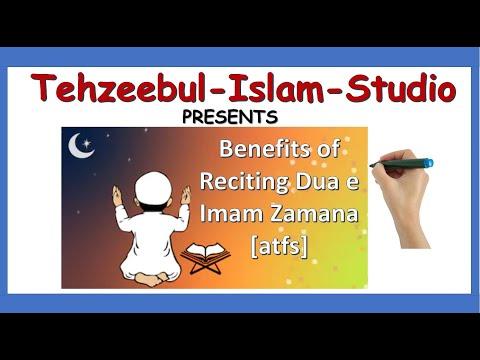 Some Benefits of Dua e Salamati Imam-e-Zamana(atfs) | Animation | English