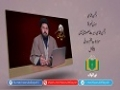 دشمن شناسی [5]   دشمن شناسی، سیرتِ معصومینؑ میں   Urdu